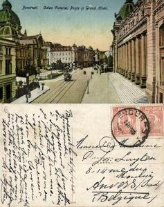romania, BUCHAREST BUCURESTI, Calea Victoriei, Grand Hotel (1925) Postcard
