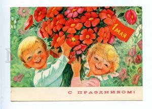 128221 1st May Day KIDS by ZARUBIN old Russian PC