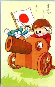 Vintage JAPAN Postcard Japanese Cartoon Art Boy / Toy Tank Teddy Bear c1950s