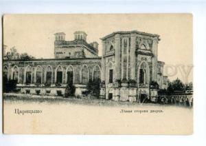 167381 Russia Moscow TSARITSINO Tsaritsyno Palace Vintage PC