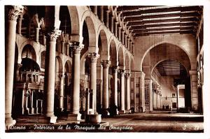 Syria Damascus Interior of Omayad Mosque
