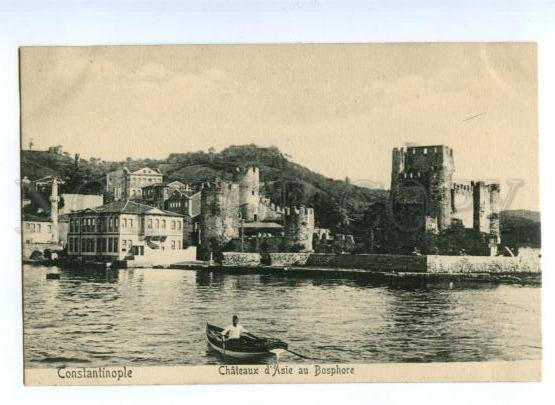 172103 TURKEY Constantinople Chateaux d'Asie au Bosphore Old