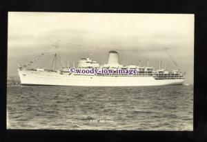 LS1351 - P&O Liner - Arcadia - postcard