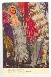 The Star Festival on the sight of Sendal, Japan 30-50s