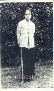 Malaya, Malaysia  Malay Girl Real Photo