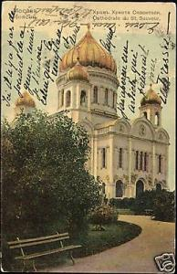 russia, MOSCOW, Cathedral Christ the Savior 1907 Stamps