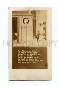 167297 PROPAGANDA Otto von BISMARCK Toilet for Men on Station