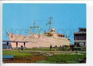 401950 GERMANY GDR ship Volkerfreundschaft Old postcard