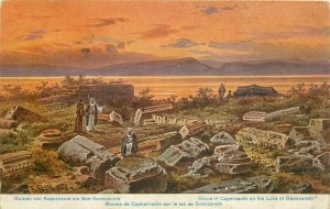 Palestine ruins of Capernaum on the Lake of Genezareth postcard