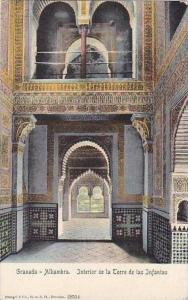 Spain Granada Interior de la Torre de las Infantas