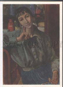 110158 Self-Portrait SEREBRYAKOVA Russia PAINTER Artist old #3