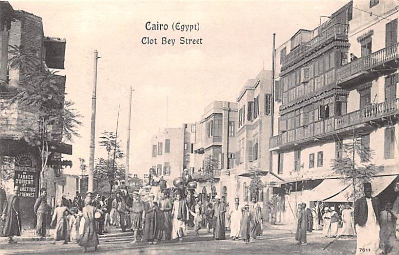 Cairo Egypt, Egypte, Africa Clot Bey Street Cairo Clot Bey Street