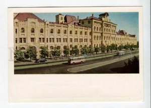 299019 USSR Moscow Polytechnic Museum POSTAL STATIONERY 1965 year