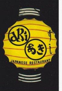 [BC] : Japanese Restaurant , Vancouver , B.C. , Canada , 50-60s