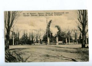171149 Adjara Georgia BATUMI Botanical Garden Entrance Vintage
