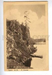 182932 RUSSIA TYUMEN Ural River Pishma old Vvedenskiy #38