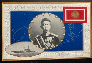 Mint Japan POSTCARD Cover Visit Of The Crown Prince Hirohito To Taiwan