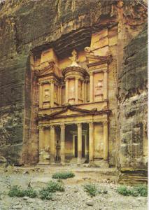 Petra , Jordan , PU-1979