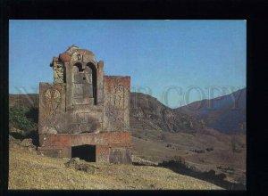 d208436 ARMENIA Tcahatc monastery  POSTAL STATIONERY