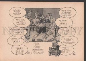 113135 German-Russian dictionary BOXING by STAHL Vintage PC