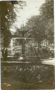 RPPC An Interesting Small Fountain, location not stated, AZO