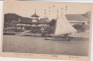 Sailboat, View Of Matsushima, Japan, 1900-1910s
