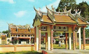 Malacca Sam Tiong Kiong Temple Malaysia 1960s Malaya Postcard