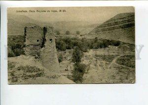 3171138 Turkmenistan ASHGABAT Village FIRUZA vintage 1916 PC