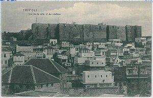 Vintage postcard - LIBYA : Tripoli