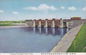 Japan Tokyo Arakawa Flood-gate