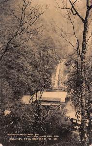 Japan Kobe, Nunobiki-No-Medaki Falls and the Foams Spring High