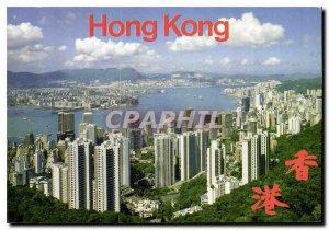 Modern Postcard Hong Kong China