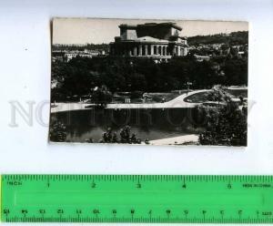 189000 ARMENIA YEREVAN Opera house Swan lake OLD PHOTO card