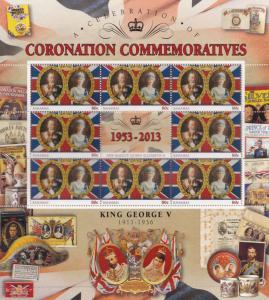 King George V Bahamas Royal Coronation Rare Mint Stamp Block Sheet