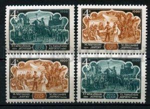 506804 USSR 1966 year Opera art of Azerbaijan two pair stamp