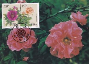 Rugosa Rose China New Zealand Stamp Postcard First Day Cover