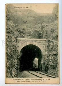 231545 RUSSIA Trans-Baikal Railway Shothote tunnel Vintage PC