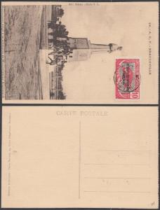 French Equatorial Africa 1920s Used stamp on postcard ( Monument ) , Brazzaville