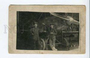 424521 WWI GERMANY AVIATION plane & smoking pilots Vintage photo postcard