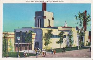 Hall Of Religion Chicago World's Fair 1933-34