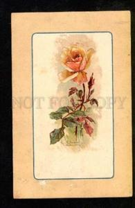 051532 Embossed ROSES Flower in Glass by C. KLEIN vintage PC