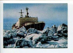299070 USSR shipping post nuclear-powered icebreaker Lenin POSTAL STATIONERY