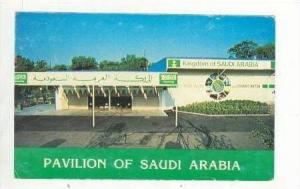Pavilion of Saudi Arabia, 1982 World's Fair