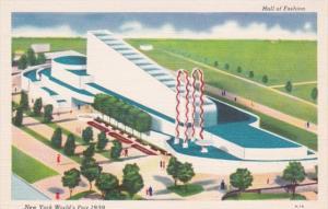 New York World's Fair 1939 The Hall Of Fashion