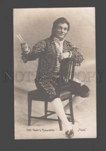 093214 Robert ADELHEIM Great Russian DRAMA Theatre ACTOR Photo