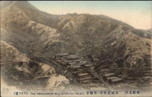 China - Where? Hokukansan Old Detached Palace c1910 Postcard