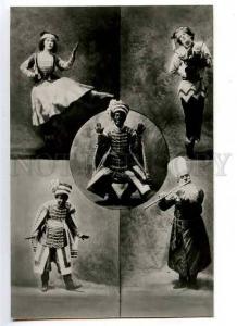 182062 Stravinsky Nijinsky Karsavina Orlov Cecchetti