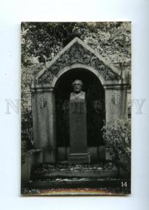 160102 Headstone TOMB Painter KUINDZHI old Photo Card