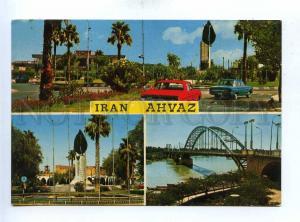193004 IRAN AHVAZ 4 views old photo postcard