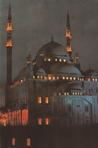 POSTAL B4954: EL CAIRO: MEZQUITA MOHAMED ALY